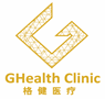 The Regenative Clinic Logo